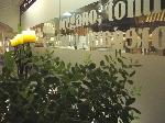 Restaurante Il Porto