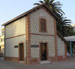 Sala de Exposiciones Mare Nostrum